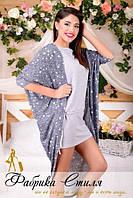 Женская модная накидка ЮМ 879-NW
