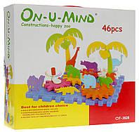 Конструктор Зоопарк (On-u-Mind), 46 деталей