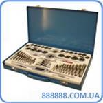 Набор метрический метчиков и плашек  65 пр. UNX065 Unitraum