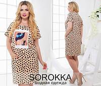 Женское батальное платье с леопардовым принтом