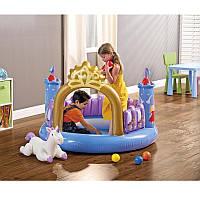 Детский надувной игровой центр Intex 48669 интекс 48669 Ball Toyz Magical Castle