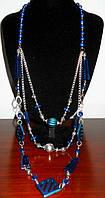 Ожерелье на цепочке длинное с синими камнями