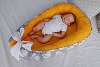 Позиционер для малыша Babynest Лисенок