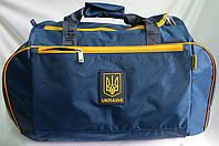 Дорожная сумка небольших размеров 35 л. Ukraine (Украина) C195с синяя
