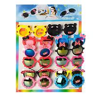 Детские солнцезащитные очки MK 0592