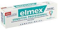 Зубная паста Elmex Отбеливание для чувствительных зубов Sensitive Professional sanftes Weiß