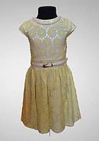 """Детское платье, для девочки, """"Бусинка"""" лимонное, от 4-8лет"""