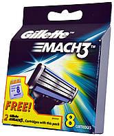 Сменные кассеты Gillette Mach 3 (8 картриджей)