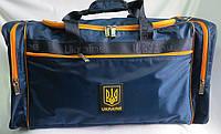 Дорожная сумка средних размеров 65 л. Ukraine (Украина) C11 синяя