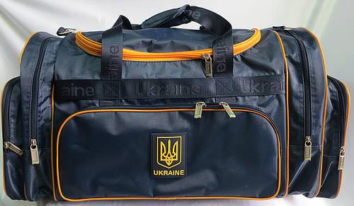 Дорожная сумка больших размеров 90 л. Ukraine (Украина) C21 синяя