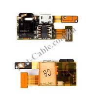 Hands-free разьем с USB и разьёмом под камеру Nokia 5330