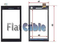 Сенсор №215 Nokia X6 47x83