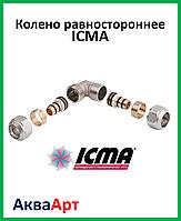 ICMA Колено равностороннее 16х16 (арт. 533)
