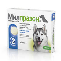 Милпразон для собак от 5 кг.,2 таб.