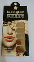 Наклейки для ногтей  Beauty Care golden nails