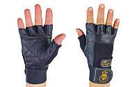 Перчатки спортивные кожаные Matsa