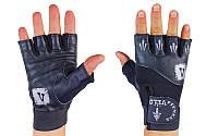 Перчатки спортивные многоцелевые Velo VL-8112