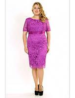 Коктейльное платье из элегантного гипюра, р. 44-50, 6 цветов