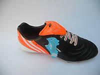 Копы футбольные кроссовки Dugana сороконожки бутсы пампы эко кожа недорого оптом 7 км пал|2356