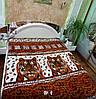 Плед махра (микрофибра) - № 4, фото 2