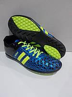 Сороконожки футбольные Walked сетка синие