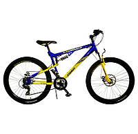 "Велосипед Azimut Ultimate 26"""