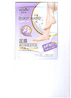 Интенсивно-восстанавливающая маска-носки для ног