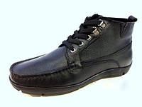 Ботинки зимние мужские черные кожаные на цигейке