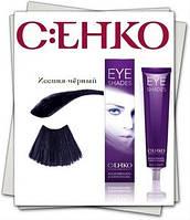 C:EHKO Краска для бровей и ресниц - Иссиня-черный, 60 мл