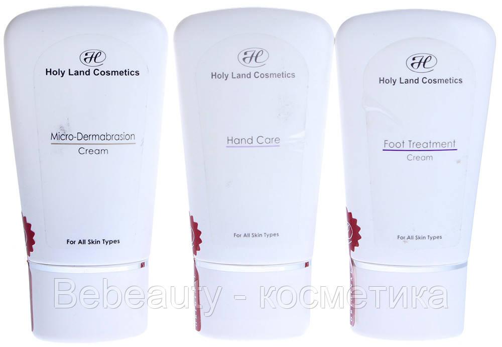 Holy Land Micro-Dermabrasion & Hand Cream & Foot Cream - Набор: Ухода за кожей рук и ног Холи Ленд, 3х125 мл