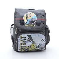 Детский школьный рюкзак для мальчика