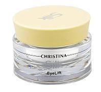 Christina Silk EyeLift Cream — Подтягивающий крем для кожи вокруг глаз Кристина, 30 мл