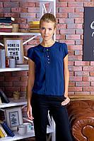 Красивая Синяя Блуза для Школы и Офиса Короткий Рукав S-XL