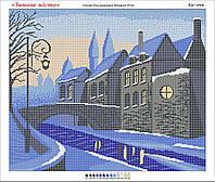 Зимний город. Картина для вышивки бисером