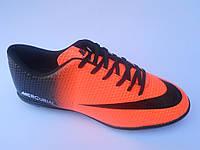 Сороконожки футбольные кроссовки на подростка бутсы Nike Mercurial недорого 7 км пал|2367