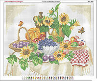 Осенний натюрморт. Картина для вышивки бисером