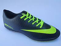 Брендовые мужские кроссовки для футбола сороконожки эко кожа бутсы Nike Mercurial недорого 7 км пал|2375