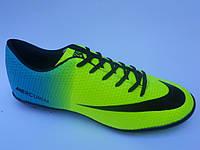 Брендовые мужские кроссовки для футбола сороконожки эко кожа бутсы Nike Mercurial недорого 7 км пал|2377