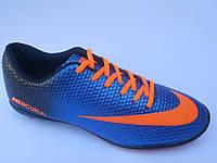 Брендовые мужские кроссовки для футбола сороконожки эко кожа бутсы Nike Mercurial недорого 7 км пал|2378