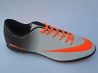 Брендовые мужские кроссовки для футбола сороконожки эко кожа бутсы Nike Mercurial недорого 7 км пал|2379