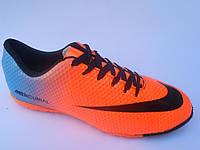 Брендовые мужские кроссовки для футбола сороконожки эко кожа бутсы Nike Mercurial недорого 7 км пал|2381