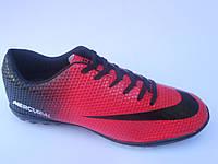 Брендовые мужские кроссовки для футбола сороконожки эко кожа бутсы Nike Mercurial недорого 7 км пал|2382