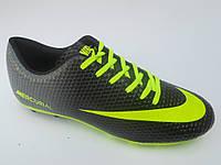Копы бутсы пампы футбольные кроссовки на подростка Nike Mercurial недорого 7 км пал 2385