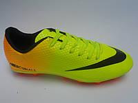 Брендовые мужские кроссовки для футбола копы пампы эко кожа бутсы Nike Mercurial недорого 7 км пал|2391