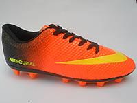 Брендовые мужские кроссовки для футбола копы пампы эко кожа бутсы Nike Mercurial недорого 7 км пал|2394