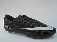 Брендовые мужские кроссовки для футбола копы пампы эко кожа бутсы Nike Mercurial недорого 7 км пал|2397