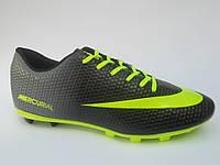 Брендовые мужские кроссовки для футбола копы пампы эко кожа бутсы Nike Mercurial недорого 7 км пал|2398