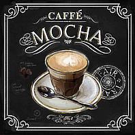 """Вышивка бисером «Идейка» (ВБ 2016) набор """"Мокко (Mocha)"""", 20x20 см"""