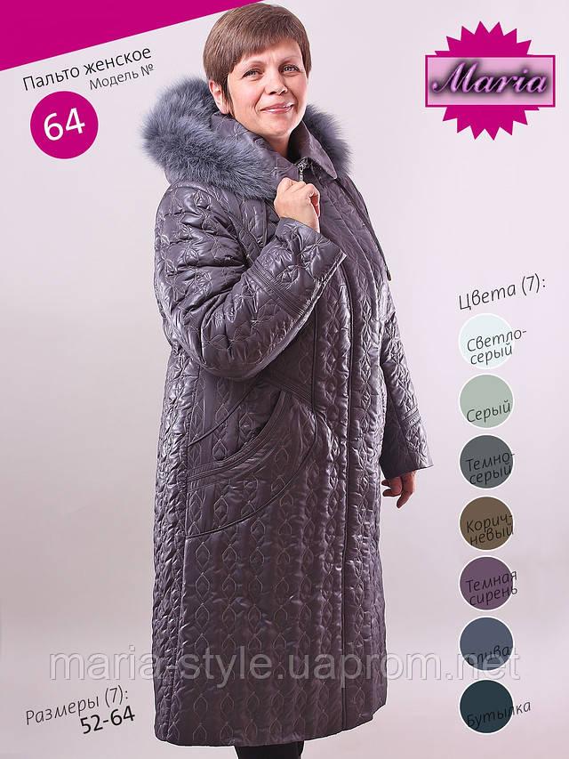 Купить финское пальто большого размера куртка пальто женская весна