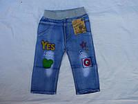 Купить модные детские джинсы не дорого(унисекс)